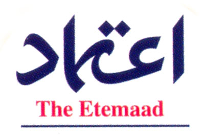 The Etemaad
