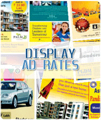 Display Ad Rates