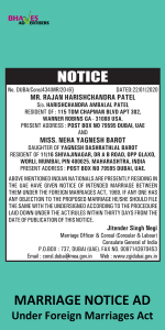 foreign-marriages-act-notice-ad-sample