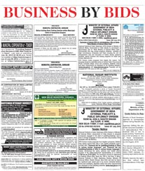 Times of India Tender Notice Ad Rates