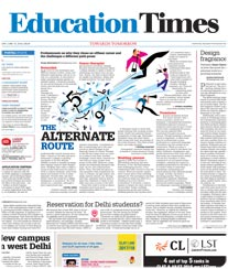 Education Times Advertisement Tariff Baroda