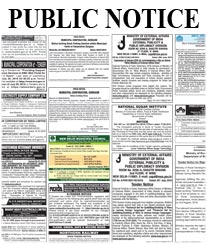 Public Notice Ad in Times of India Hubli