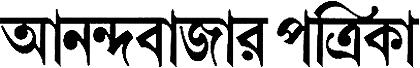 Anandabazar Patrika Ad Rates