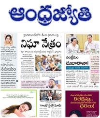 Andhra Jyothi Display Ad Rate Card