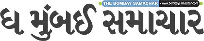 Bombay Samachar Ad Rates