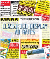 Prajavani Classified Display Ad Rates