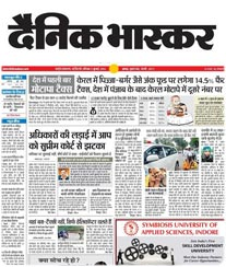 Dainik Bhaskar Display Ad Rates