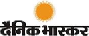 Dainik Bhaskar Ad Rates