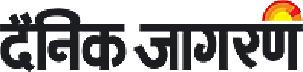 Dainik Jagran Ad Rates