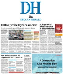 Deccan Herald Display Ad Rates Hubli
