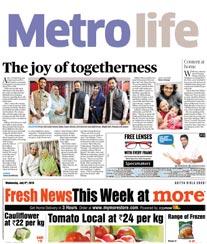 DH Metro Life