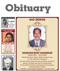 Obituary Ad in Deccan Herald