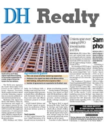 DH Realty Advertisement Tariff Hubli