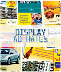 Gujarat Samachar Display Ad Rates