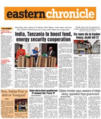 Eastern Chronicle Display Advertisement Rate Card