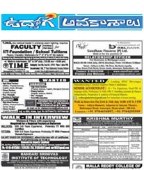 Eenadu Recruitment Ad Booking
