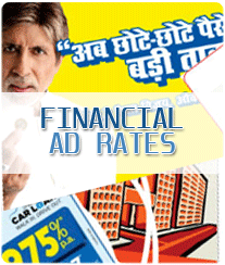 Financial Newspaper Ad Rates