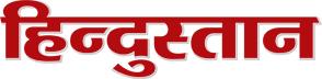 Hindustan Hindi