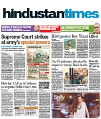 Hindustan Times Display Ad Tariff Indore