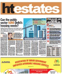 HT Estates Ad Rates Kolkata