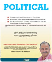 Political Ad Rates of Hindustan Times
