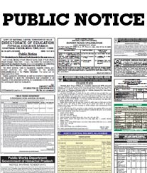 HT Public Notice Ad Rates