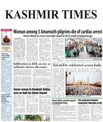 Kashmir Times Display Advertisement Rate Card