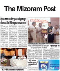Mizoram Post Display Ad Rate Card