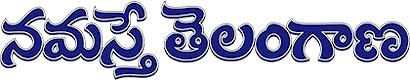 Namaste Telangana