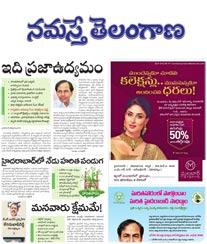 Namasthe Telangana Display Ad Rates