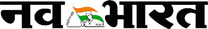 Nava Bharat Ad Agency