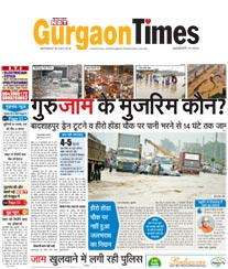 Navbharat Times City Times Ad Rate Card