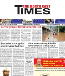 North East Times Display Ad Rate Card Guwahati
