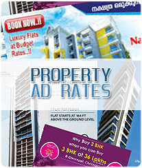 Sakshi Property Ad Rates