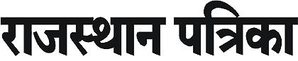 Rajasthan Patrika Ad Rates