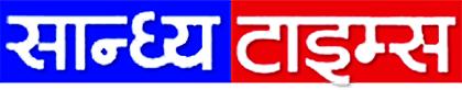 Sandhya Times Ad Rates