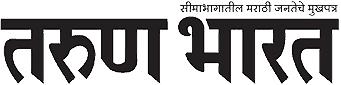Tarun Bharat Ad Rates
