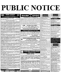 Public Notice Ad in The Hindu Baroda