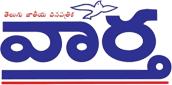 Vaarta Telugu Ad Agency
