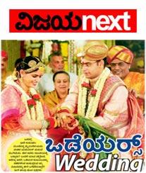 Vijaya Karnataka Bodhi Vijaya Next Tariff Bangalore