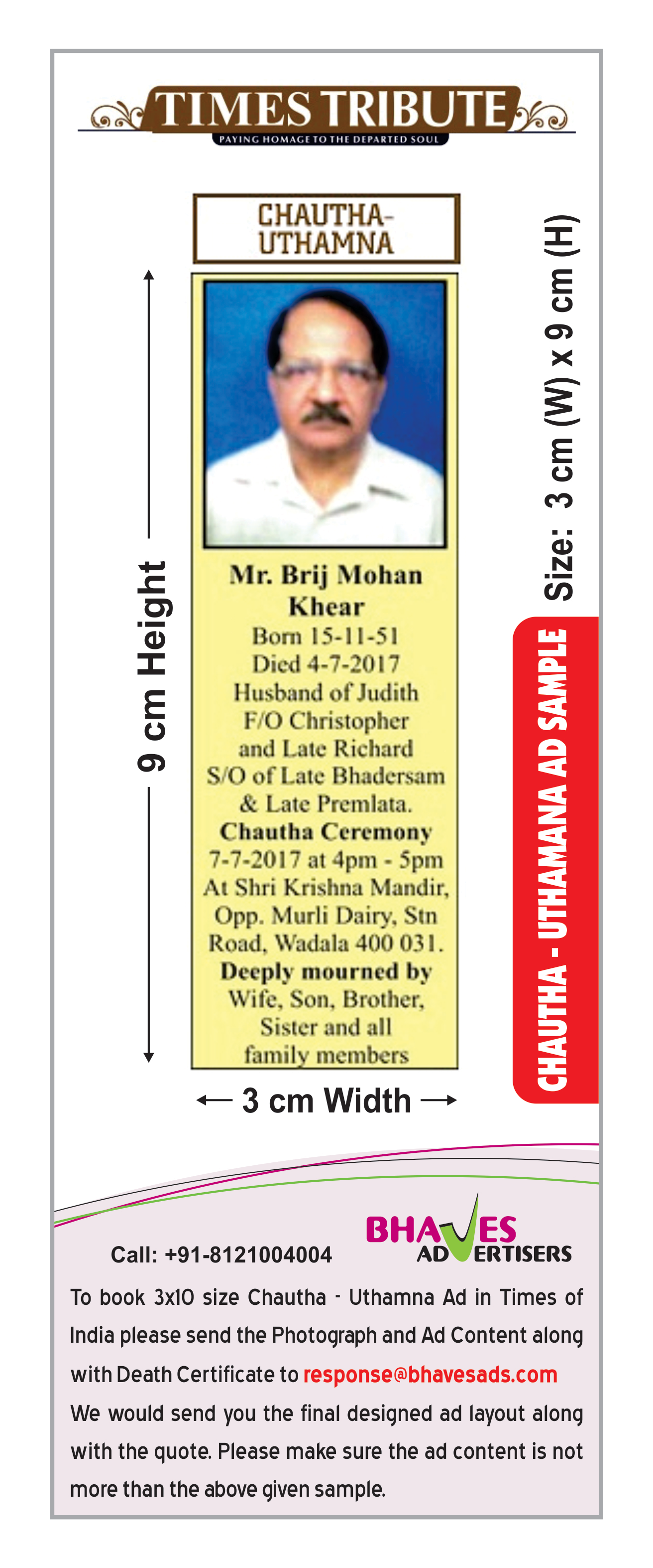Book Times Of India Obituary Ads Online For Newspaper At Lowest Rates