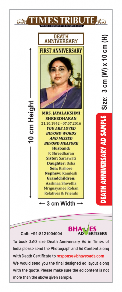 death-anniversary-obituary-ad-sample-times-of-india