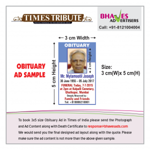 Obituary Ad Sample in 3x5 Cm for Times of India Newspaper