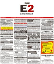 Sambad E2 Employment Recruitment Ad Tariff Cuttack